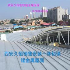 西安生產可拆卸式鋼筋桁架樓承板