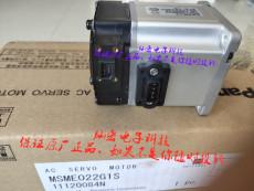 供应 panasonic/松下伺服电机MSME022G1S