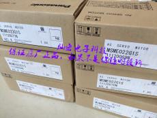 供應  松下伺服電機MSME022G1S