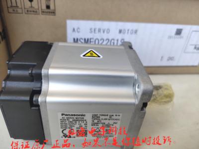 供应  松下伺服电机MSME022G1S