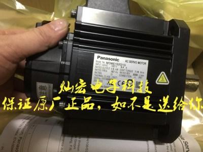 供应 panasonic/松下伺服电机MDMEC54G1H