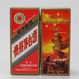 德陽國宴茅臺酒回收多少錢