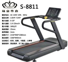 山东商用跑步机  新款商用跑步机 触屏款