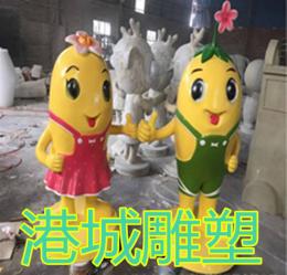 吉祥物玻璃钢萌芽小黄人雕塑定制价格