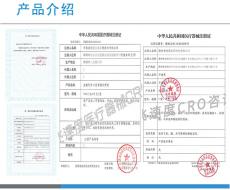 北京医疗器械二三类产品注册医疗器械注册