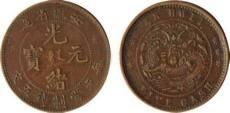 苏州古董古钱币鉴定交易选择这里好