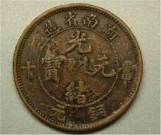 苏州太仓哪里可以高价出手交易古董古钱币