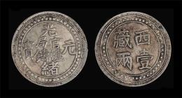 西藏壹两价格大致是多少