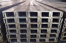 济南槽钢现货经销商 质优价廉