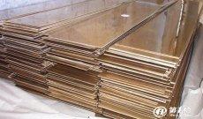 C90200铜合金进口铜材