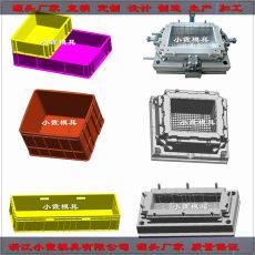 大型PE模具加工 周转箱模具加工 半固定式塑