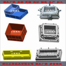 哪里有专业做塑料周转箱模具的厂家质量好