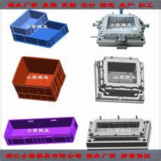 塑胶模具开模价格塑胶模具开模厂家优质塑胶