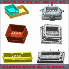 塑料防静电高强度周转箱模具设计生产加工Cr