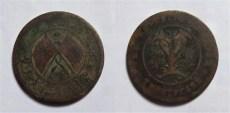 哪个公司能快速交易湖南省造双旗币