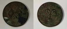 如何展览展销鉴定湖南省造双旗币