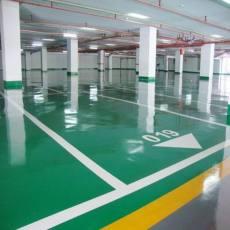 杭州環氧地坪漆施工 專業自流平地坪漆工程
