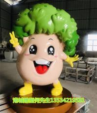 蔬菜瓜果吉祥物玻璃钢卡通菜头胡萝卜雕塑价