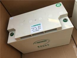 HOPPECKE蓄电池SB12V50 12V53AH上门安装