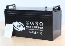 商宇蓄电池6-FM-55 12V55AH装置电源