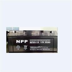 耐普NPP蓄电池12v65ah  NP65-12厂家报价