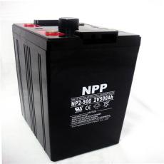 耐普胶体蓄电池2v300ah 太阳能储能电池
