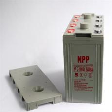 耐普免维护蓄电池2v800ah NP2-800 山东代理