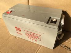 聚能蓄电池MF12-33免维护通用