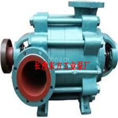 供應DF25-30-5多級泵 長沙東方泵優價直銷