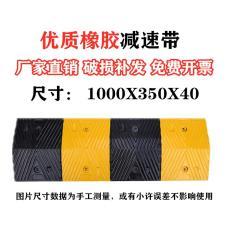橡膠減速帶廠家 500減速壟 道路緩沖帶 黑黃