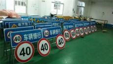 停車場標志牌 龍門牌 指示標牌 防撞警示牌