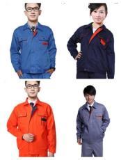 大朗廠服工衣工作服職業裝訂定做廠家
