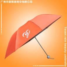 雨傘廠家生產黃埔關愛三折廣告傘廣州雨