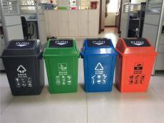 分類垃圾桶20-80L