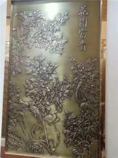 金屬浮雕壁畫