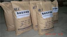 温州四川博睿产工业级碳酸锂