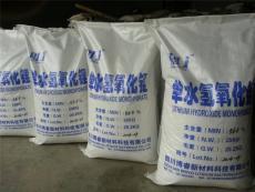 汶川四川博睿产电池级碳酸锂