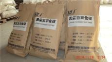 宝鸡四川博睿产工业级碳酸锂
