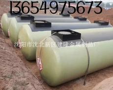 鞍山地埋罐 埋地儲油罐 地下儲油罐生產廠家