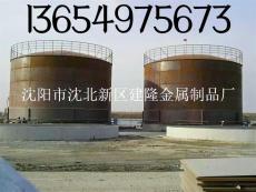 鐵嶺供應瀝青罐  儲油罐  立式罐  水泥罐