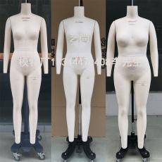 美国alvanon模特人台生产厂家-罗湖
