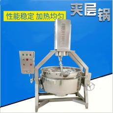 蒸汽夾層鍋-行星攪拌夾層鍋-四川火鍋炒料機