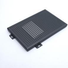 供應鋁墻鋁單板 幕墻裝飾鋁單板