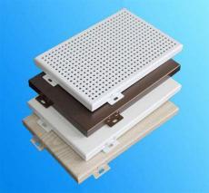 鋁單板建筑裝飾材料幕墻氟碳鋁單板