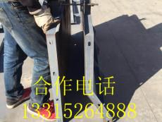 防撞墻鋼模具廠家電話/防撞墻鋼模具尺寸
