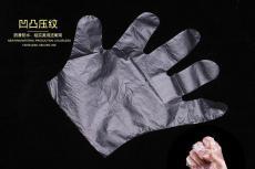 有防滑压纹一次性塑料手套哪里有卖