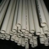 阻燃绝缘PVC电工套管
