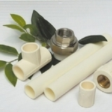 聚丁烯(PB)采暖管