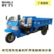 現貨供應工程柴油三輪車 小型柴油自卸車