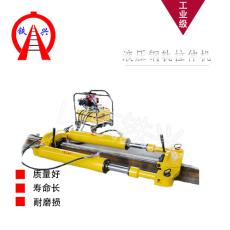 金華鐵興鐵路液壓鋼軌拉伸器制造廠施工步驟